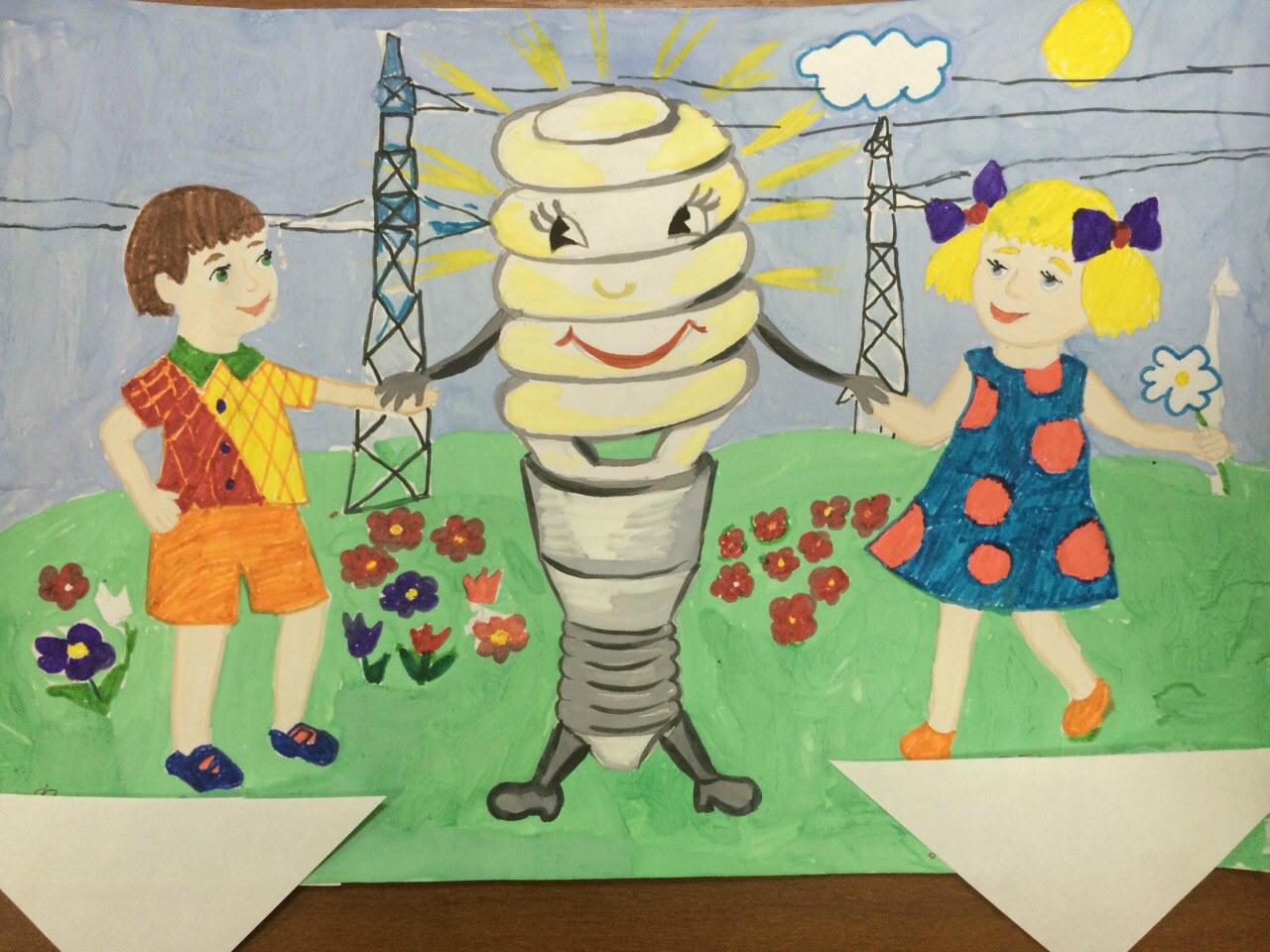 Познавательные картинки, рисунок к дню энергетика для 7 класса